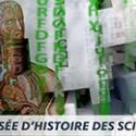 """""""Décodimage"""" atelier-découvertes et expériences"""
